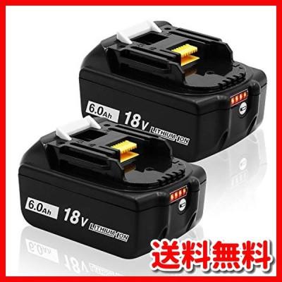 ERJER マキタ 18V バッテリー 互換 BL1860b BL1860 6000mAh 2個セット 6.0ah 残量指示付き BL1815 BL1830 BL1840 BL1850 BL1850b BL1840b B