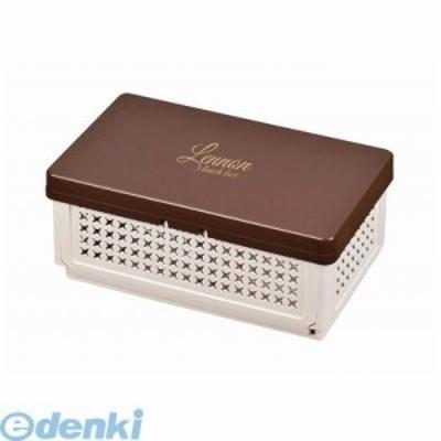 パール金属 [D-2307] レノン 折りたたみランチボックス【仕切付】ブラウン D2307【キャンセル不可】