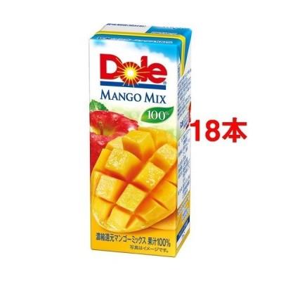 ドール マンゴーフルーツミックス100% ( 200ml*18本入 )
