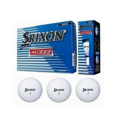 スリクソン AD333 ホワイト 1ダース 12個入 SNAD7WH3 ゴルフ 公認球 SRIXON