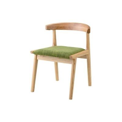 ヘンリー ダイニングチェア(グリーン/緑)〈HOC-541GR〉椅子 アームレスチェア 北欧風 インテリア 家具 おしゃれ