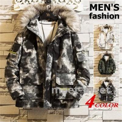 ミリタリージャケット メンズ 迷彩柄 ワークジャケット ゆったり アウタドア 冬 防寒着 モッズコート カジュアル 欧米風 防風 ファー付き