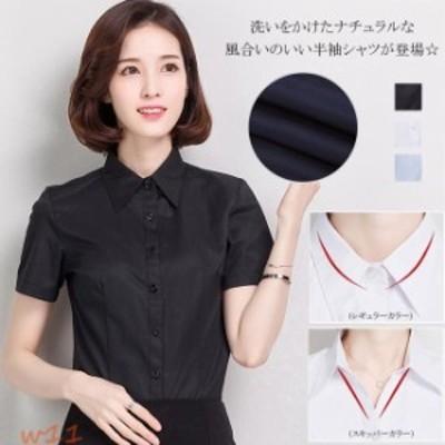 レディース ブラウス オフィス ワイシャツ 事務服 カジュアル シャツ 半袖 就活 大きいサイズ 制服 スリム 女の子 作業着 ビジネス
