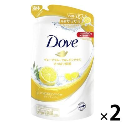 ユニリーバダヴ(Dove) さっぱり ボディウォッシュ(ボディソープ) グレープフルーツ&レモングラス 詰め替え 360g 2個