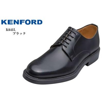 KENFORD K641L(ケンフォード )プレーントゥ 本革 ドレストラッド ビジネスシューズ 日本製 冠婚葬祭にもお勧め 就活 結婚式 お葬式にも最適です。