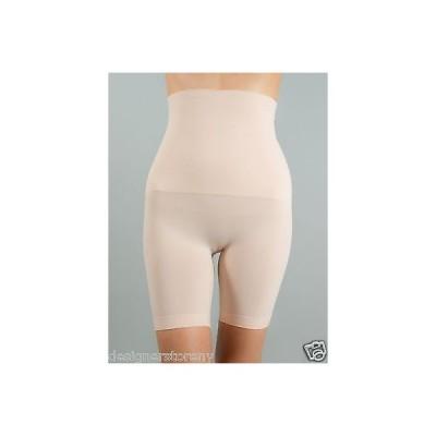 パンティー 海外セレクション Yummie Tummie by Heather Thomson Cleo High Waist Shorts YT5-049 in Nude