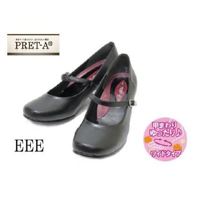 PRET-Aプレタ8451黒3E靴