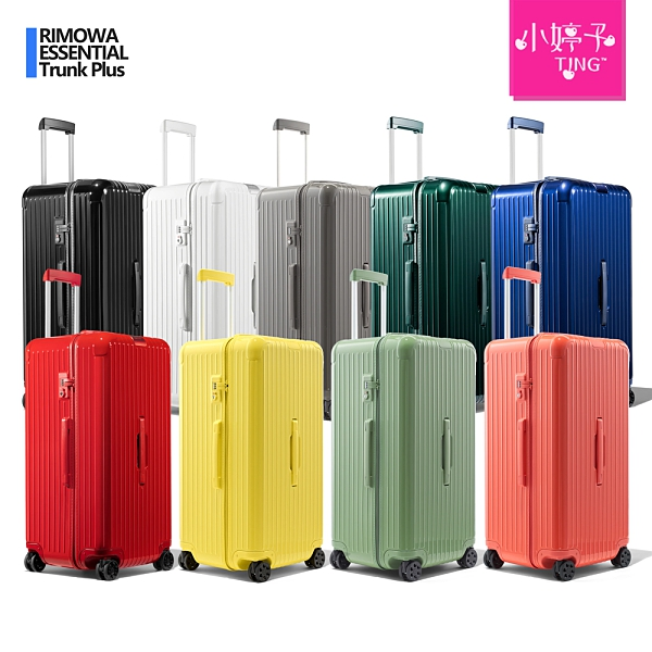 RIMOWA Essential 系列 Trunk Plus 行李箱 32吋 小婷子 2019新版 (現貨+預購) 全球5年保固《小婷子》