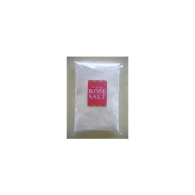 鉄分豊富・女性の味方【ローズソルト】1kgほそ塩タイプ
