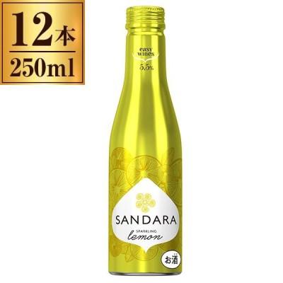 サンダラ ワイン スパークリング レモン 250ml ×12
