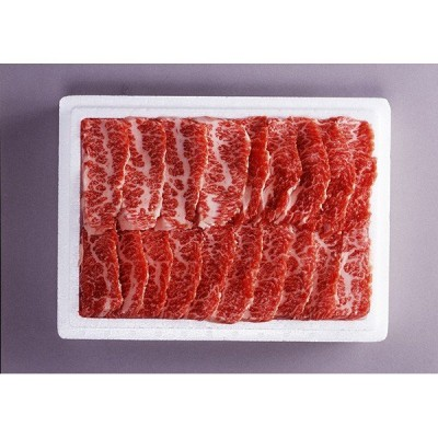 山形 米沢牛 焼肉 (お歳暮 お中元 詰め合わせ セット 贈答 プレゼント お肉ギフト(ハム・肉・ソーセージ))