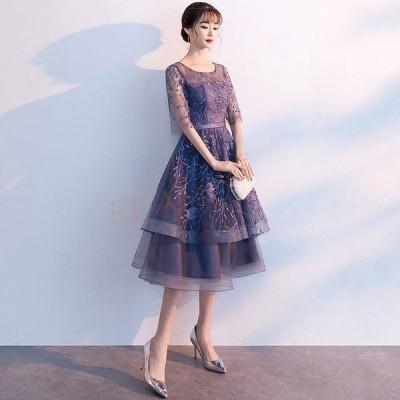 Aラインドレス ミモレ丈 体型カバー 大きいサイズ パーティードレス 二次会 お呼ばれ ひざ下丈 5分袖司会ドレス 発表会 成人式 イブニングドレス