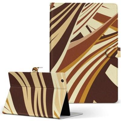 タブレット 手帳型 タブレットケース カバー 全機種対応有り レザー フリップ ダイアリー 二つ折り 茶色 ブラウン 模様 006547