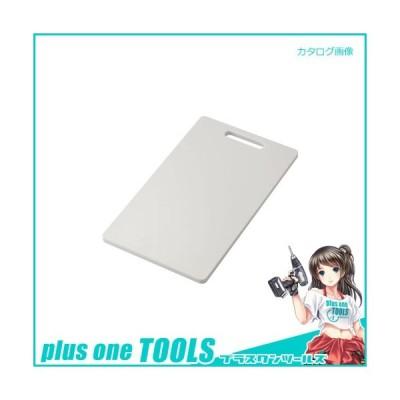 リス HOME&HOME H&H 耐熱抗菌マナ板(L) GITA008 ホワイト