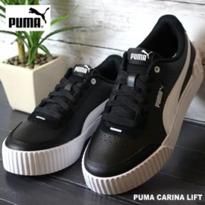 プーマ スニーカー レディース PUMA CARINA LIFT 373031-06 プーマ キャリーナ リフト