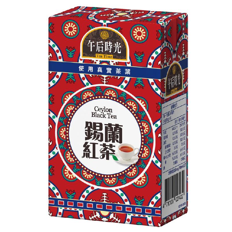 午后時光錫蘭紅茶 250ml