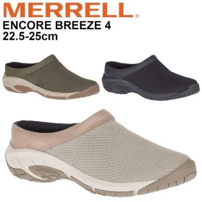 サンダル レディース シューズ メレル MERRELL アンコール ブリーズ 4 ENCORE BREEZE 4/スライドタイプ 女性 靴 クロッグ /ENCOREBRE4-W【取寄】【返品不可】