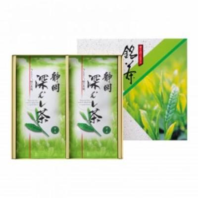静岡銘茶 深むし茶 FMA-20 緑茶