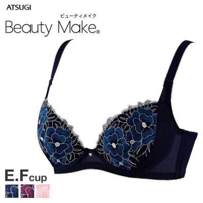 33%OFF (アツギ)ATSUGI (ビューティメイク)Beauty Make 着やせすっきりメイク 3/4カップ ブラジャー EF 大きいサイズ 単品
