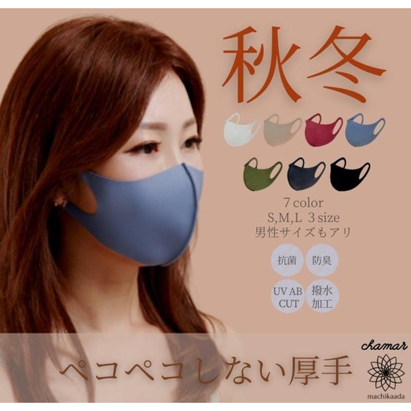 ふんわり マスク