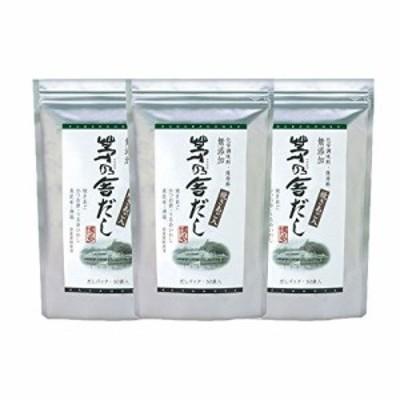 【3袋セット】 茅乃舎だし 8g×30袋 かやのやだし 出汁 国産原料 無添加 久原本家 正規品 ポイント消化