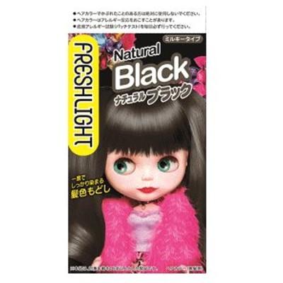 【医薬部外品】ヘンケルジャパン フレッシュライト ミルキー髪色もどし ナチュラルブラック 1剤:60g/2剤:60ml