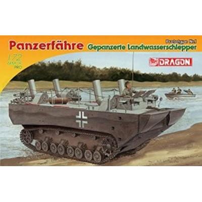 ドラゴン 1/72 第二次世界大戦 ドイツ軍 パンツァーフェリー 装甲水陸両用牽引車 LWS 試作1号車 プラモデル DR7489