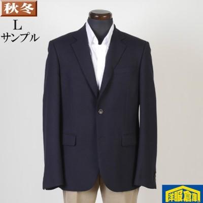 ジャケット ビジネス テーラード メンズ L ウール100% 濃紺無地 6000 SJ8030