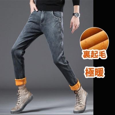 デニムパンツ メンズ ジーンズ メンズパンツ 暖 冬 ロングズボン Gパン チノパン ボトムス 防寒ズボン ストレッチ 極暖 裏ボア 細身