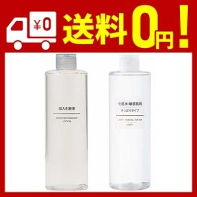 無印良品 導入美容液+化粧水(さっぱりタイプ)セット 各400ml