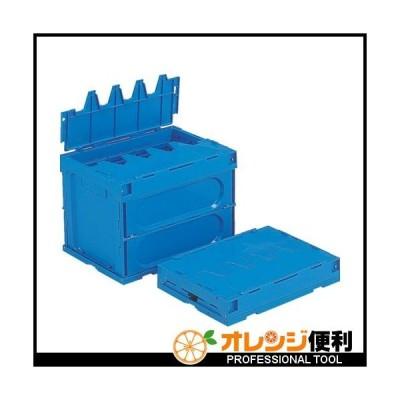 三甲 サンコー フタ一体型折りたたみコンテナー サンクレットオリコン38B青 SKSO-38B-BL 【342-5282】