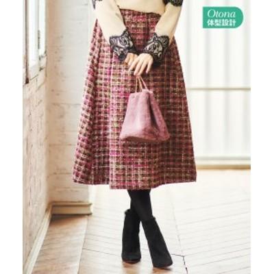 スカート ロング丈 マキシ丈 大きいサイズ レディース ツイード素材 ミディ丈 ピンク系/黒系 L/LL/3L ニッセン