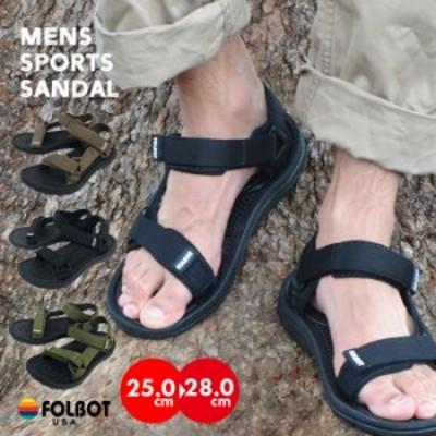 スポーツサンダル メンズ スポサン FOLBOT アウトドア フェス ストラップ ベルト サンダル 靴 紳士 フォルボット ぺたんこ 歩きやすい 軽