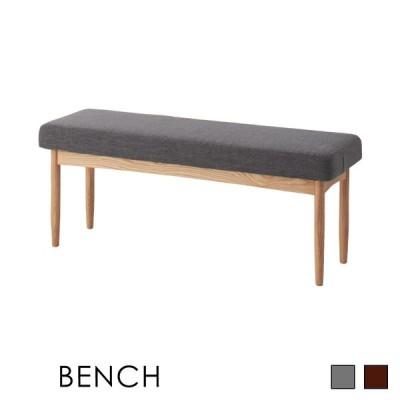 ベンチ 椅子 おしゃれ ダイニングベンチ 木製 北欧 レザー 布地 安い 人気 新生活