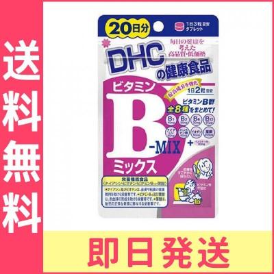 DHC ビタミンBミックス 40粒4511413404089≪定型外郵便での東京地域からの発送、最短で翌日到着!ポスト投函のため不在時でも受け取れますが、箱つぶれはご了承ください。≫