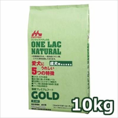 ●森乳サンワールド ワンラック ナチュラル ゴールド (成犬用) 10kg
