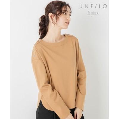 自由区 Unfilo/アンフィーロ ジユウク 【UNFILO】PONCH MOOD カットソー キャメル系 38