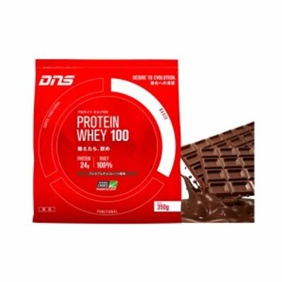 DNS(ディーエヌエス) プロテインホエイ100 プレミアムチョコレート風味 350g (大量摂取型プロテイン ホエイプロテイン WHEY100 筋トレ