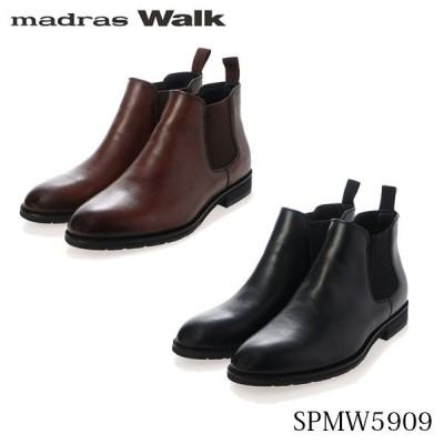 マドラスウォーク ゴアテックス 防水 防滑 4E 幅広 ドレス サイドゴアブーツ メンズ 紳士靴 おしゃれ SPMW5909 madras Walk MADSPMW5909