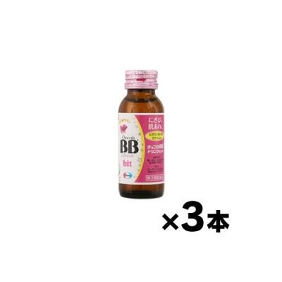 (第3類医薬品) チョコラBBドリンクビット 50ml×3本