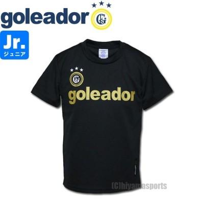 goleador ゴレアドール ジュニア ベーシックプラシャツ プラクティスシャツ G-440-99 サッカー フットサル