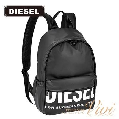 ディーゼル バッグ リュックサック メンズ DIESEL X07350-P3188  T8013  ラッピング無料 UE0092 セール
