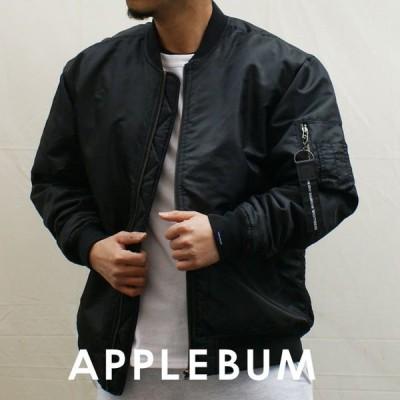 新品 アップルバム APPLEBUM MA-1 Jacket ミリタリー ジャケット BLACK ブラック 黒 850004327051 OUTER