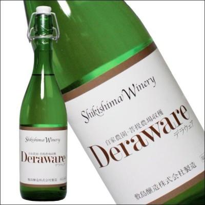 白ワイン 微発泡酒 やや辛口 「デラウェア」 国産 山梨県産 敷島醸造