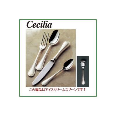 セシリア 18-8 (銀メッキ付) EBM アイスクリームスプーン /業務用/新品