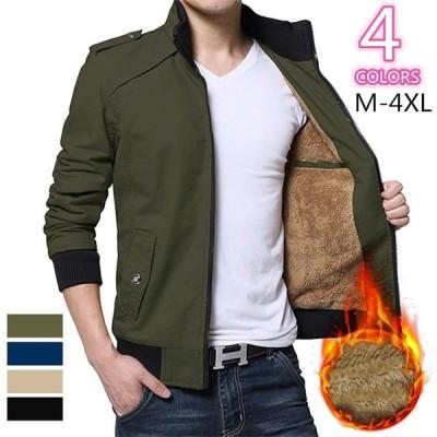ミリタリージャケット  メンズ 秋 男性 ファッション ジャケット はおり ブルゾン 裏起毛   防風 秋物 秋冬