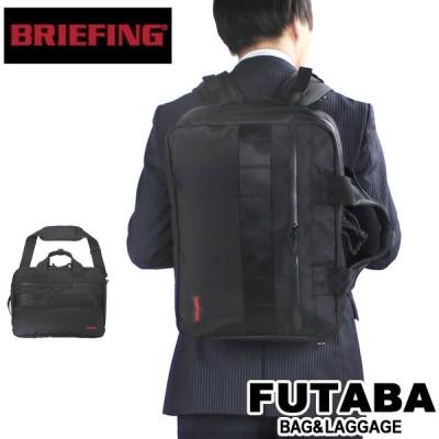 1500円OFFクーポン 日本正規店 BRIEFING ブリーフィング 3WAY ブリーフケース ビジネスバッグ MODULE WARE TR-3 S MW WP BRM191Y02
