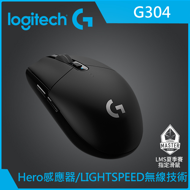 羅技 G304 電競滑鼠
