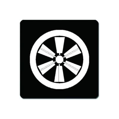 家紋シール 白紋黒地 丸に六本扇車 10cm x 10cm KS10-0830W