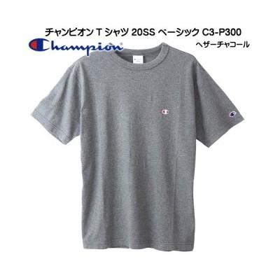 父の日 チャンピオン Tシャツ ベーシック C3-P300 ヘザーチャコール 綿100% メンズTシャツ 半袖Tシャツ 紳士 メンズ【ネコポス発送】